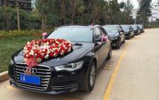 结婚车队照片 结婚婚车一般要几辆