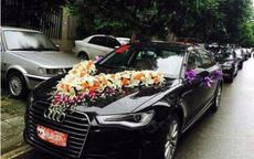 西安婚庆租车价目表 婚车租赁的注意事项有哪些