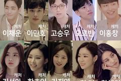 恋爱综艺节目都有哪些 看明星素人上演甜蜜日常