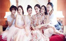 刘诗诗结婚伴娘团有谁 当伴娘好不好