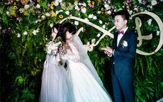 2019新婚致辞范文