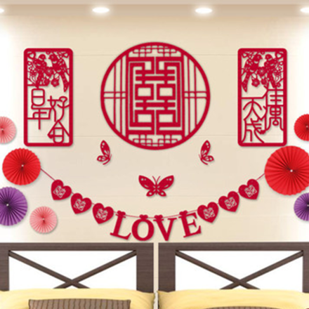 婚房布置新中式纸扇花喜字拉花套装