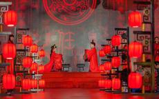 中国古代婚礼流程