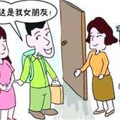 父亲节是哪一天 父亲节带女朋友第一次见家长行么