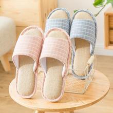 日式亚麻情侣款居家防滑厚底拖鞋