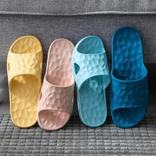 EVA抗菌超清水立方情侣日式浴室拖鞋