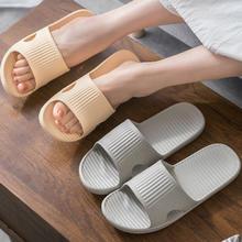 EVA夏季居家浴室防滑室内情侣拖鞋