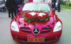 西安婚车租赁价格一览表