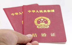 苏州民政局婚姻登记处上班时间、地址及电话