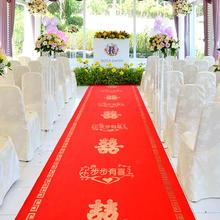 无纺布大红地毯婚庆结婚用