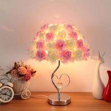 玫瑰花水晶台灯卧室床头灯