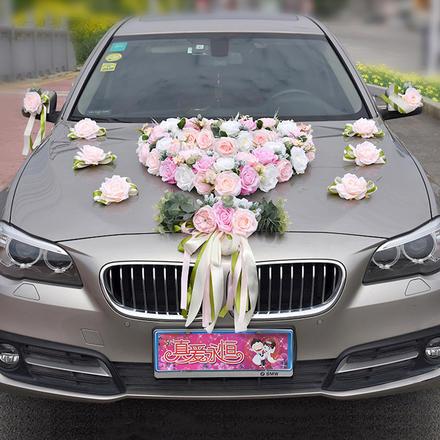 粉色香槟婚车装饰套装