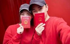 2019年12月11日老黄历适合结婚领证吗