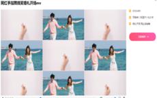 婚礼视频mv短片制作软件
