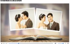 创意婚礼视频怎么做
