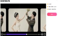 婚礼照片视频要多少张相片