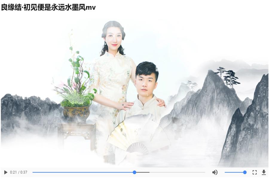 如何制作婚礼mv视频