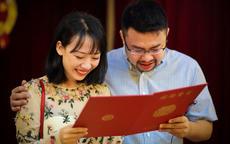 香港婚姻登记处宣誓词