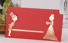 女儿婚礼邀请函的格式及范文