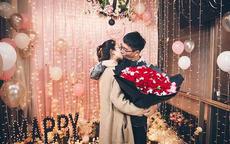 室内浪漫求婚策划方案有哪些