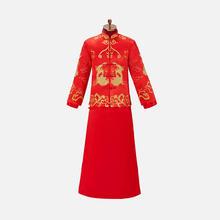 陈紫函老公同款中式礼服