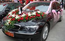 婚车一般用什么车