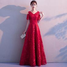 敬酒服2019新款修身时尚短袖V领长款新娘礼服