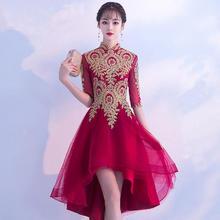 敬酒服2019新款修身时尚中袖立领前短后长款新娘礼服