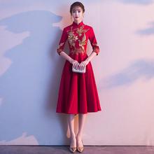 敬酒服2019新款修身时尚中袖立领中长款新娘礼服