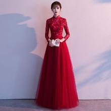 长袖款新中式蕾丝刺绣敬酒服