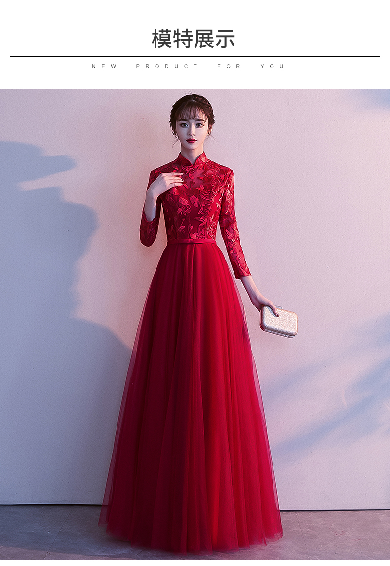 秋冬长袖款新中式蕾丝刺绣敬酒服