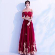 敬酒服2019新款修身时尚中袖抹胸长款新娘礼服