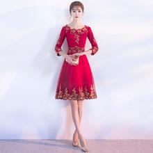 敬酒服2019新款修身时尚中袖圆领短款新娘礼服