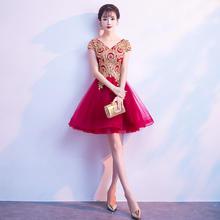 敬酒服2019新款修身时尚短袖V领短款新娘礼服
