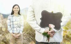 情人节求婚说什么好
