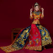 囍嫁系列•人间凤仪显瘦秀禾服