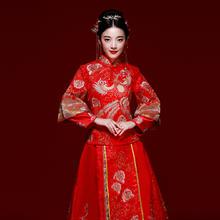 囍嫁系列•金缕红裳秀禾服