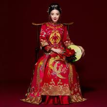 囍嫁系列•凤吟凰舞中式秀禾服