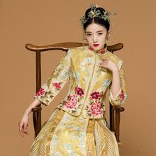 囍嫁系列•国色牡丹修身显瘦秀禾服