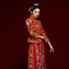 囍嫁系列•彩鸾对月秀禾服