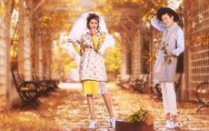 秋天成都婚纱照去哪拍好