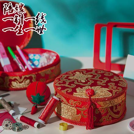 中国风针线盒套装婚庆家用