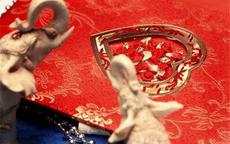 结婚二十年祝福语