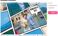 婚礼短视频后期制作难吗