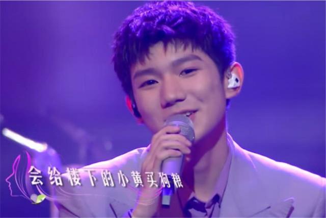 王源唱《姑娘》