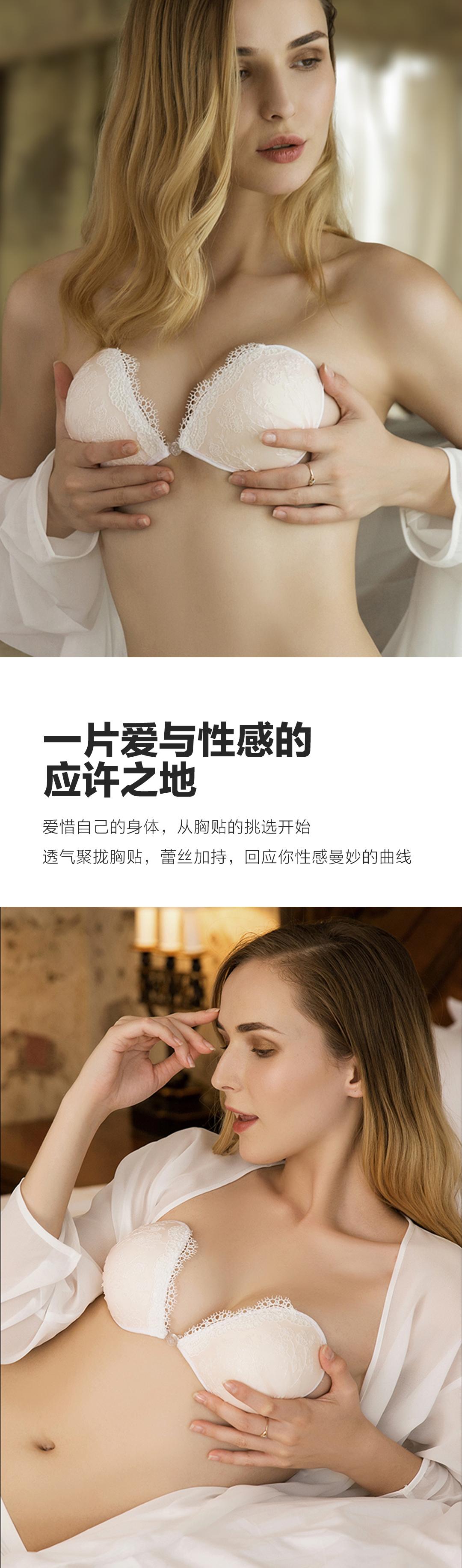 甜美公主婚纱专用蕾丝硅胶聚拢隐形胸贴