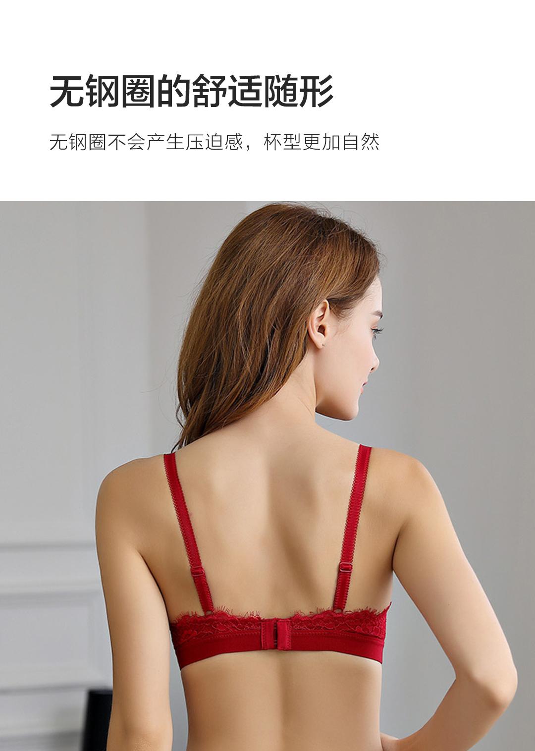 精致蕾丝薄款聚拢无钢圈新娘文胸套装