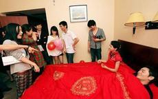 闹婚房有什么花样  新人如何应对闹婚房