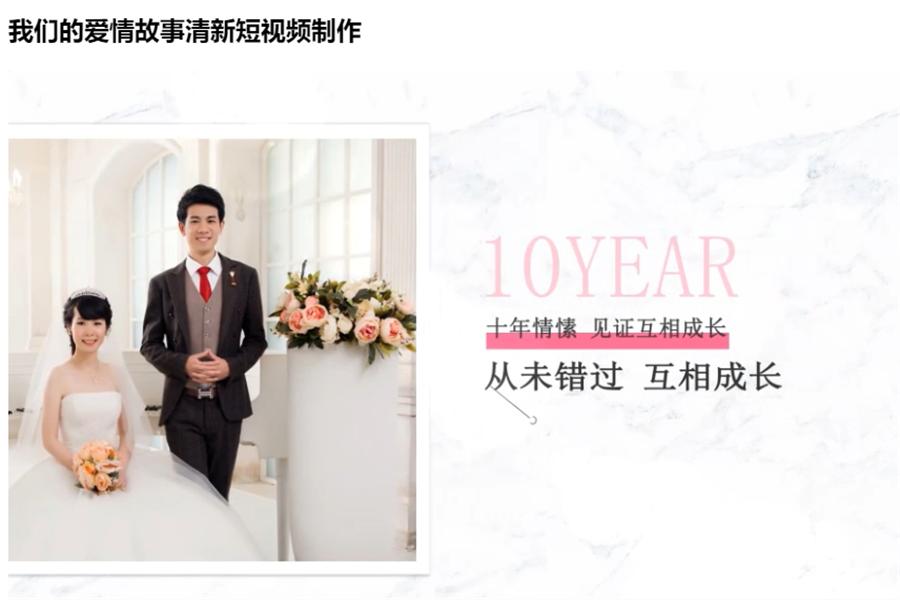 适合婚礼mv的浪漫语句