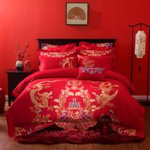 金妆红颜床品多件套